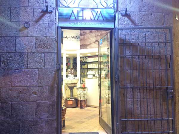 エルサレムにあるAHAVAのショップ