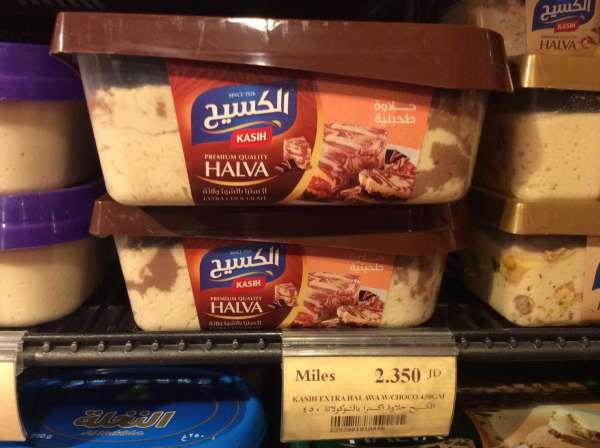 チョコレートのハルヴァ