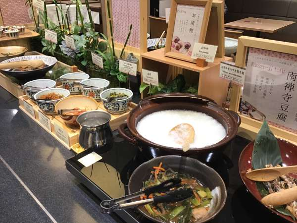 京都のおばんざい
