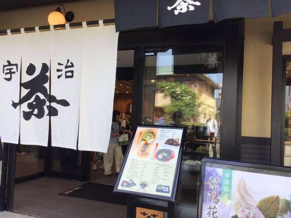 京都の伊藤久右衛門 宇治駅前店の外観