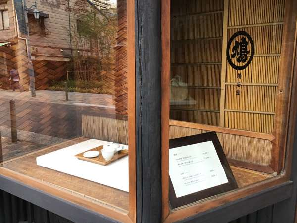 京都の寺町通りの老舗