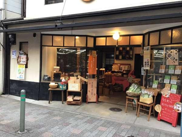 寺町通りにある京都ペレット町屋ヒノコ