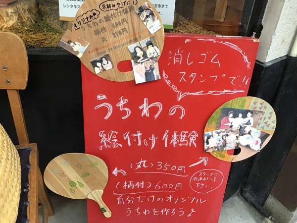寺町通りにある京都ペレット町屋ヒノコの店先
