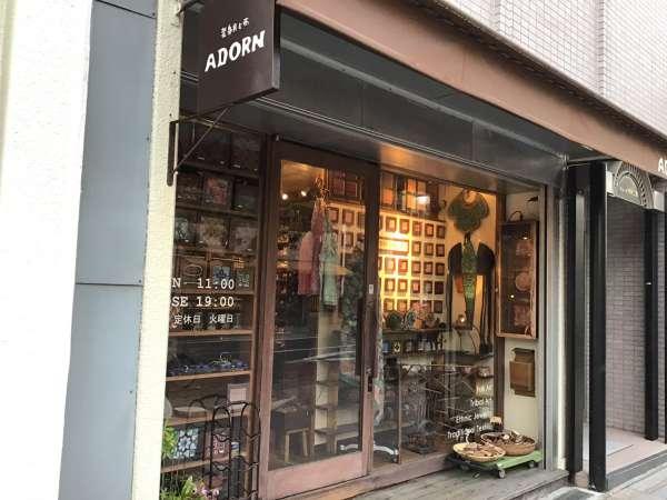 京都の寺町通りにあるADORN アドーン