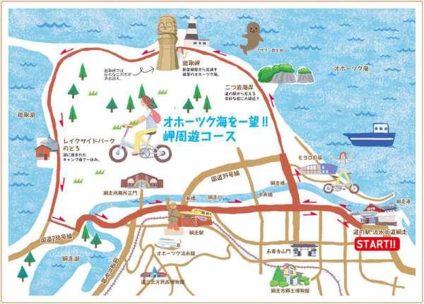 サイクリングの地図