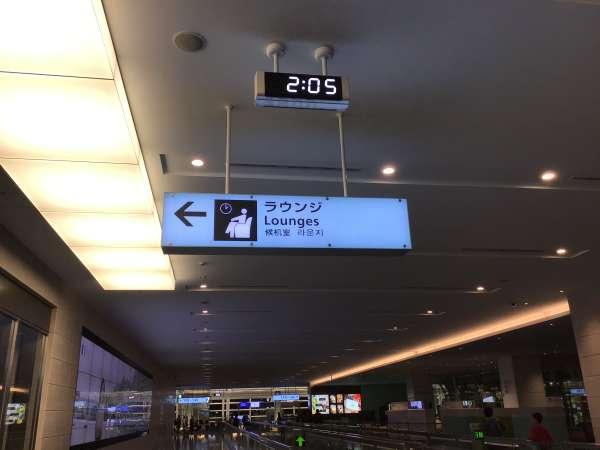 羽田空港ラウンジの案内