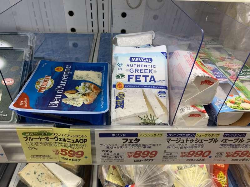 カルディのフェタチーズ