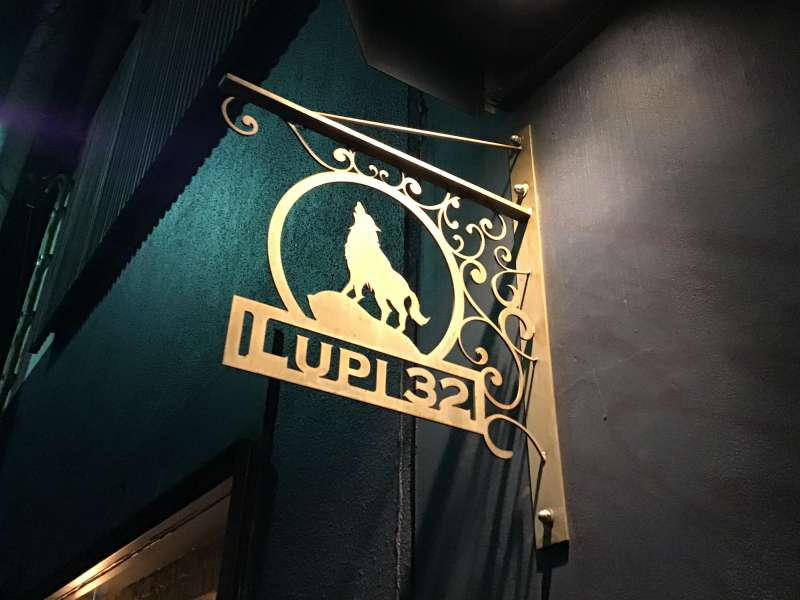 Lupi32の看板