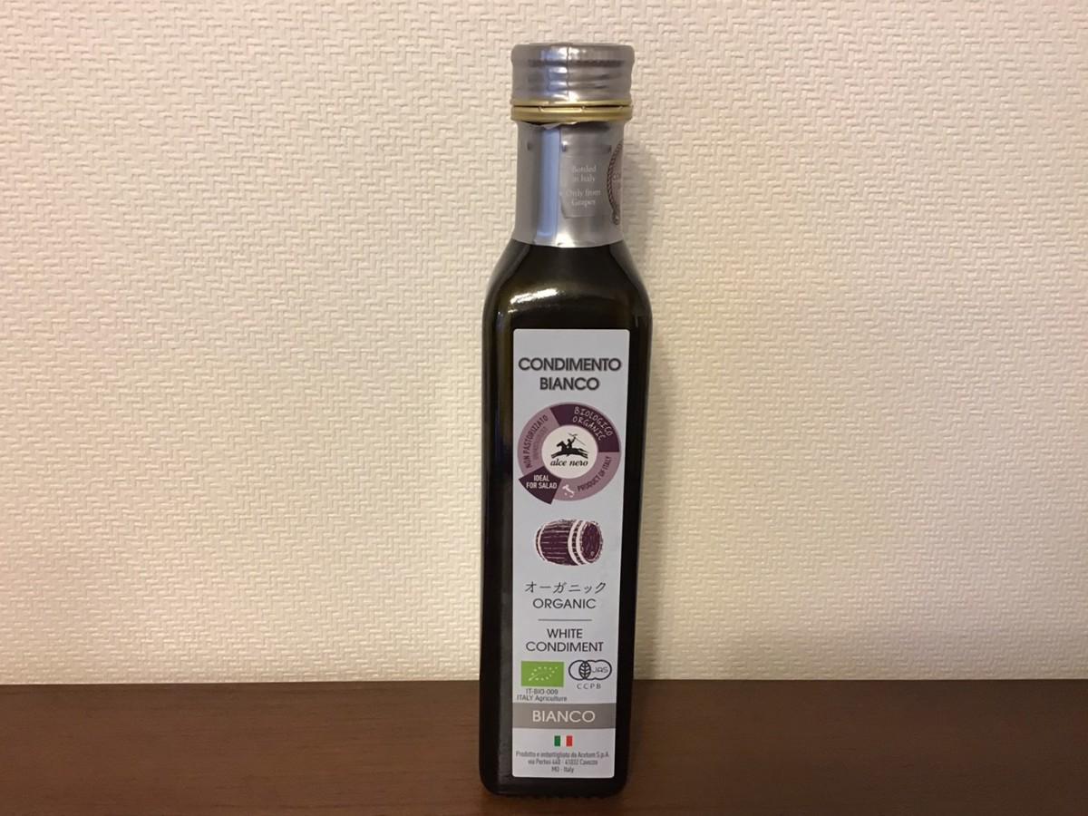 アルチェネロのホワイトバルサミコ酢