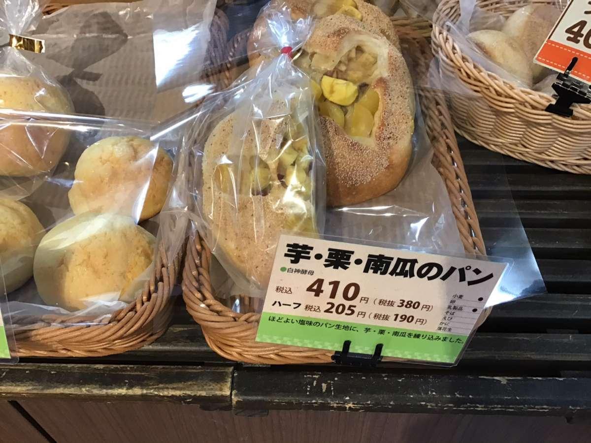 阿佐ヶ谷けやき庵のパン