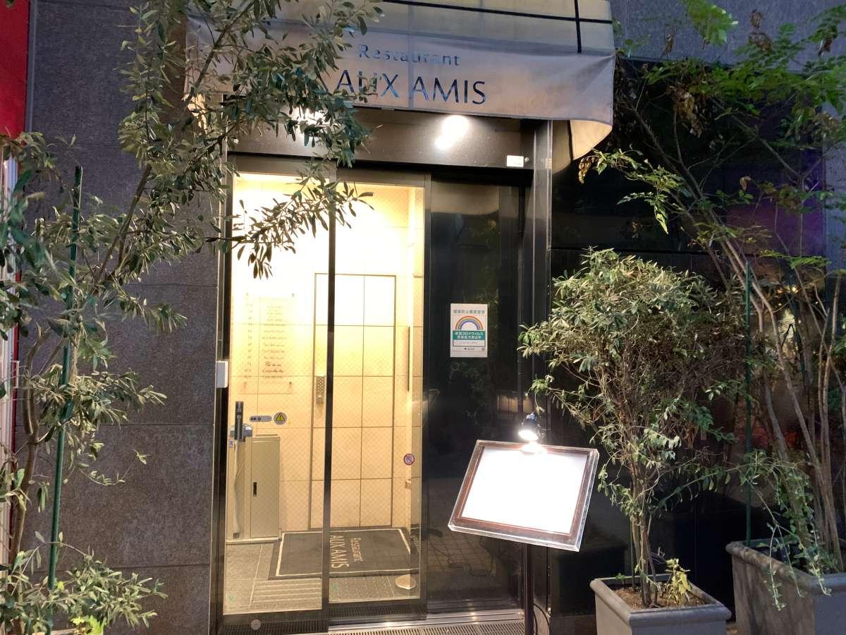 レストランオザミのエレベーター入り口