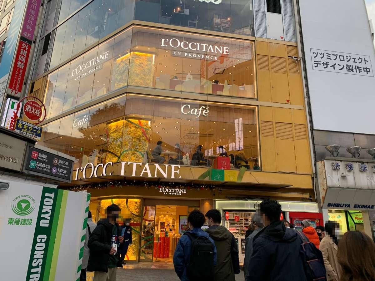 渋谷ロクシタンカフェの外観