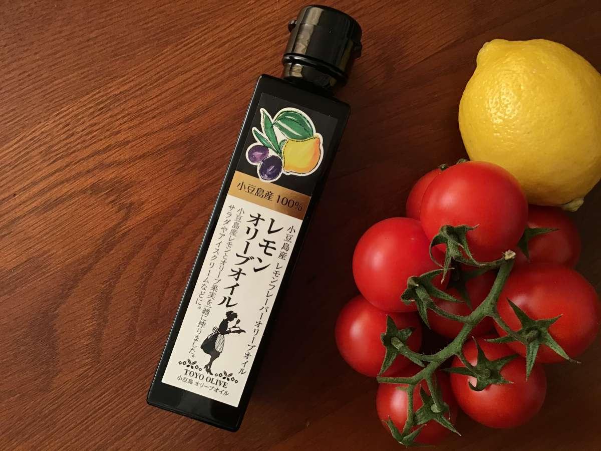 東洋オリーブのレモンオリーブオイル